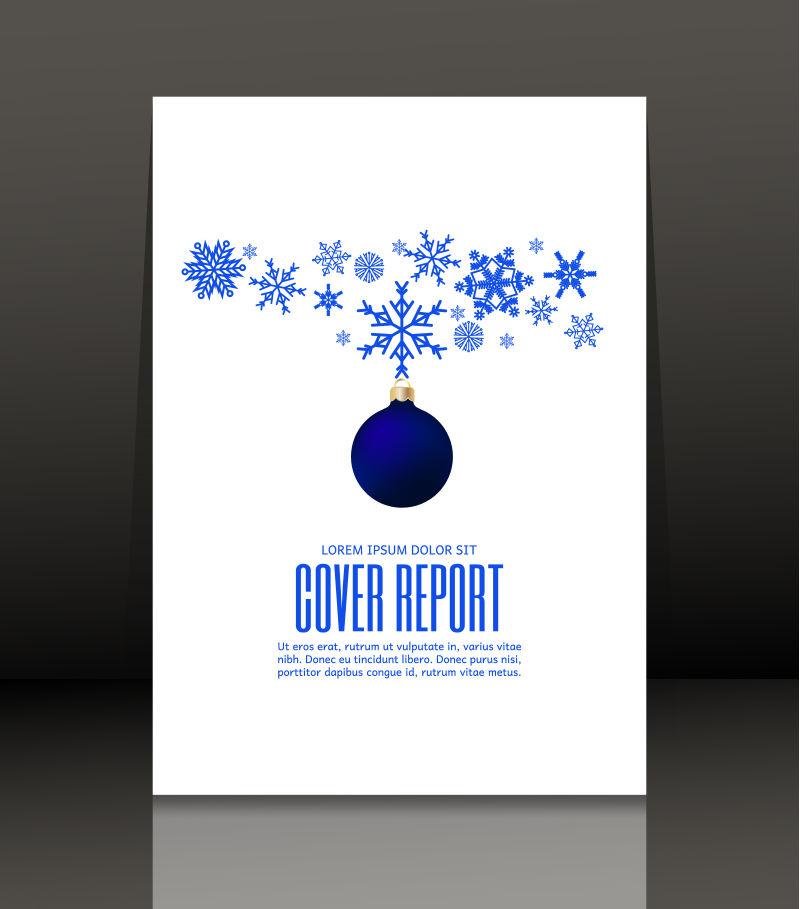 白色矢量设计的圣诞海报