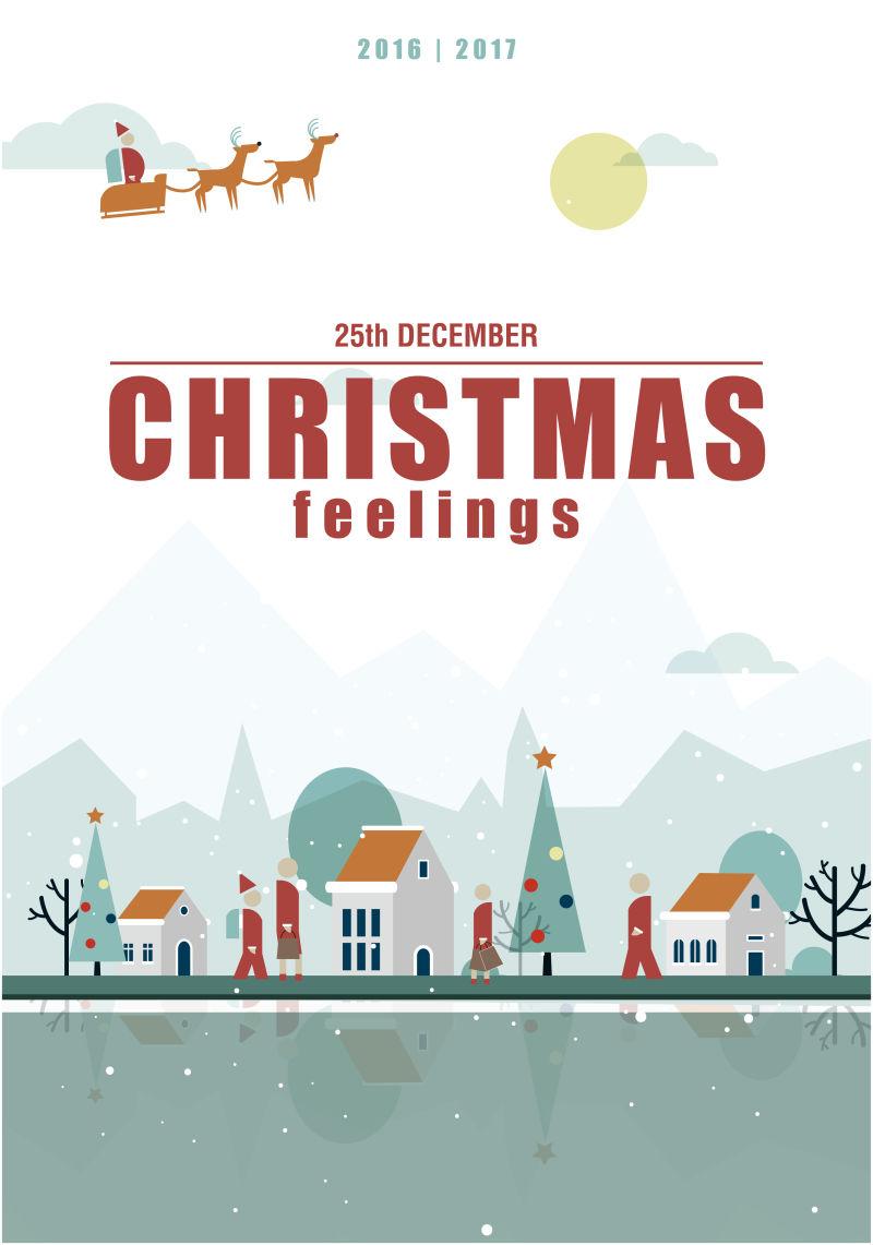 创意可爱村庄元素的矢量圣诞节海报设计