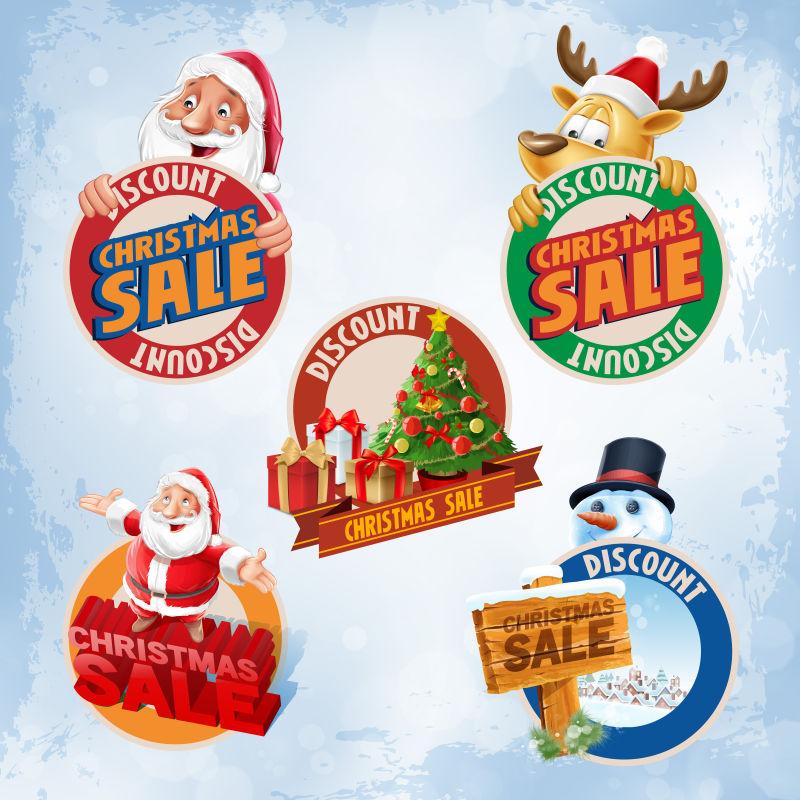 圣诞节销售标签矢量插图