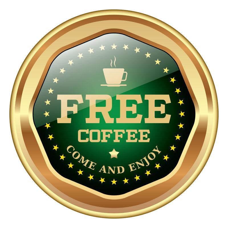 免费咖啡图标矢量
