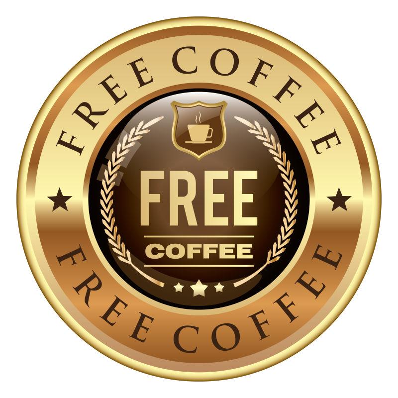 免费咖啡徽章矢量