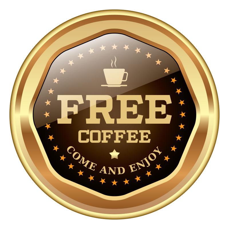 免费咖啡棕徽标矢量