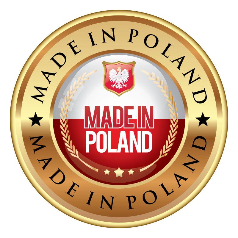 波兰制造图标矢量