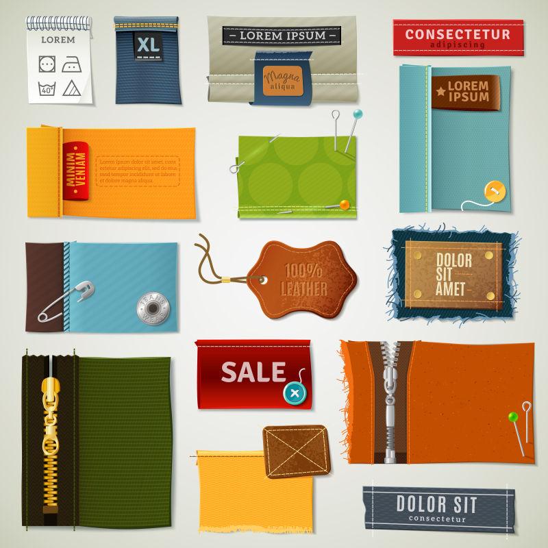 矢量纺织品标签贴纸样式设计图