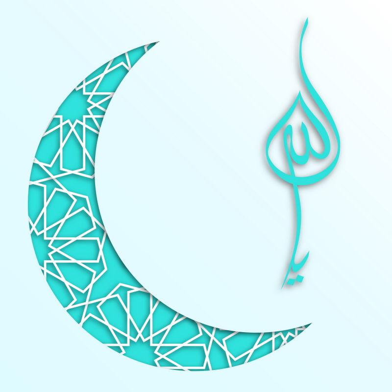 矢量伊斯兰新月背景