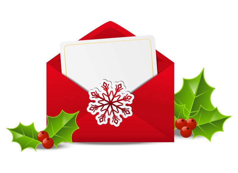 圣诞邮件矢量插图