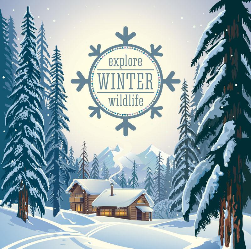 雪景下的木屋矢量