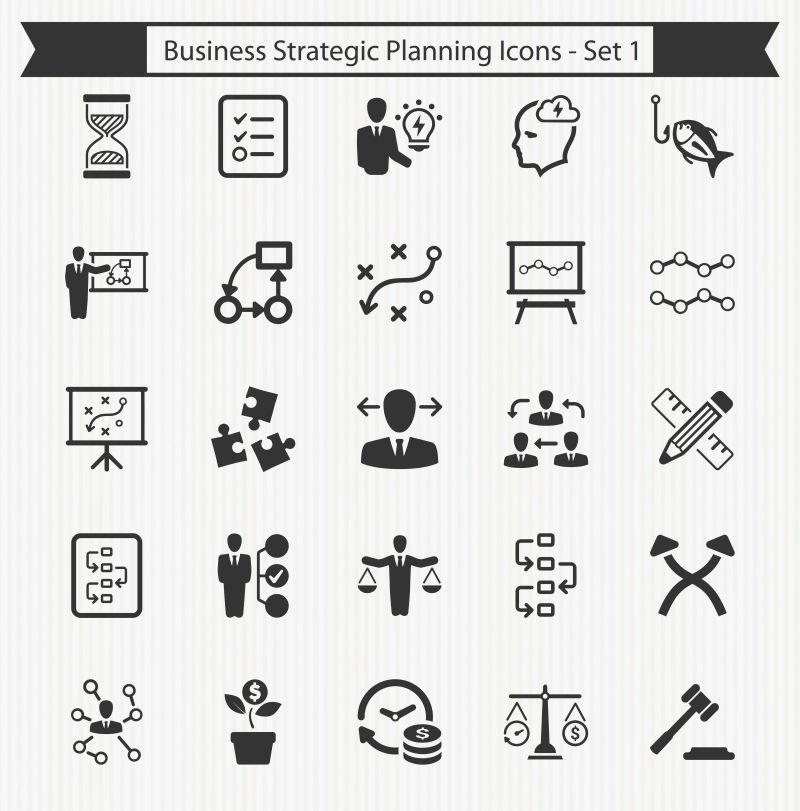矢量商业营销图标设计集