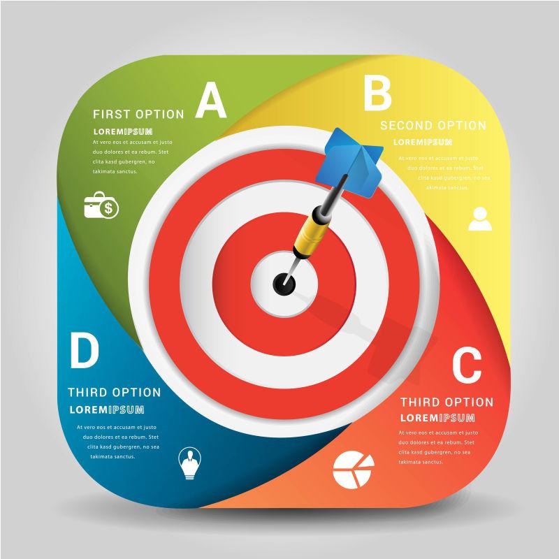 创意矢量彩色飞镖目标概念的信息图表设计