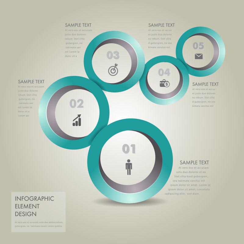 矢量圈出现代设计元素