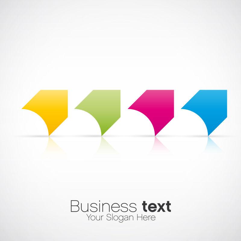 创意矢量彩色元素的标志设计