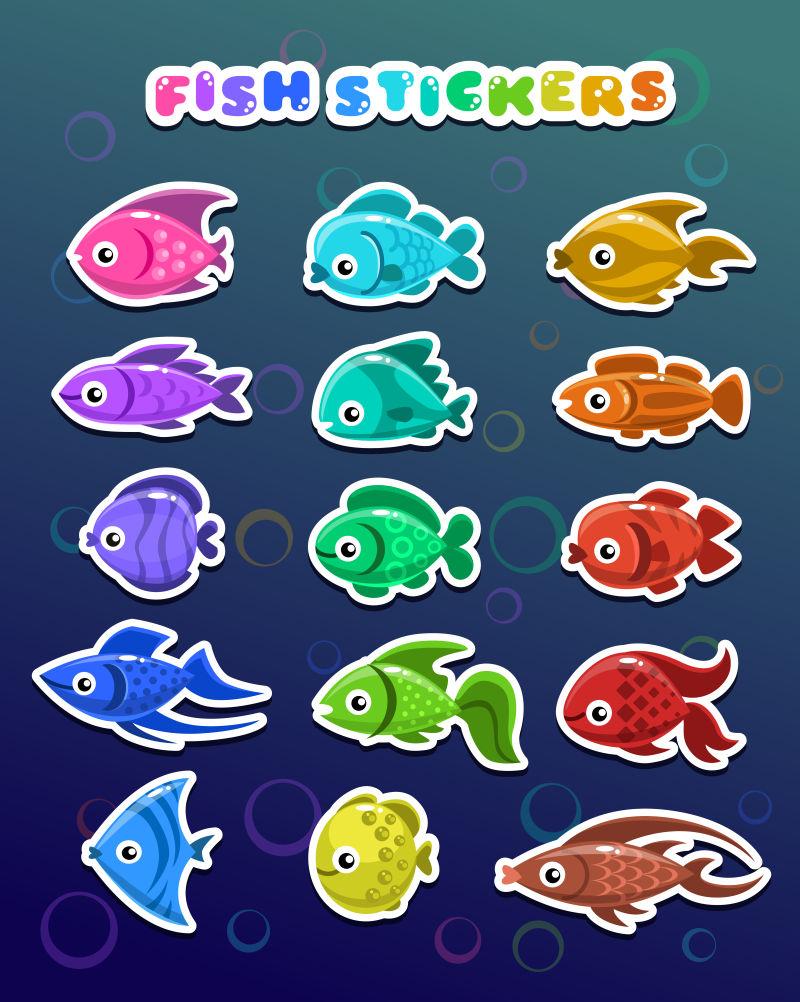 有趣的彩色鱼贴纸矢量插图