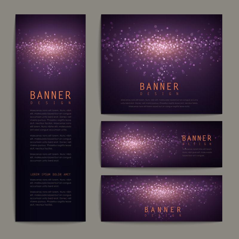 矢量创意紫色光芒元素的商业宣传册设计