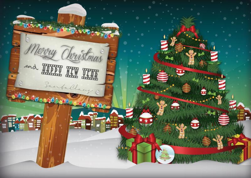 卡通圣诞树矢量插图