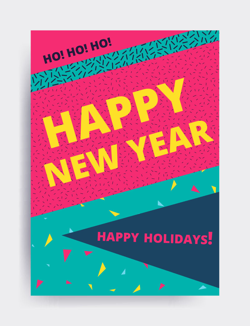 矢量圣诞新年快乐宣传海报设计