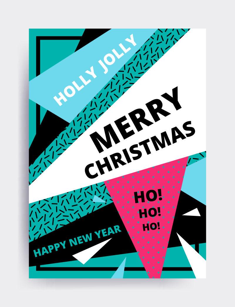 矢量圣诞节宣传海报设计