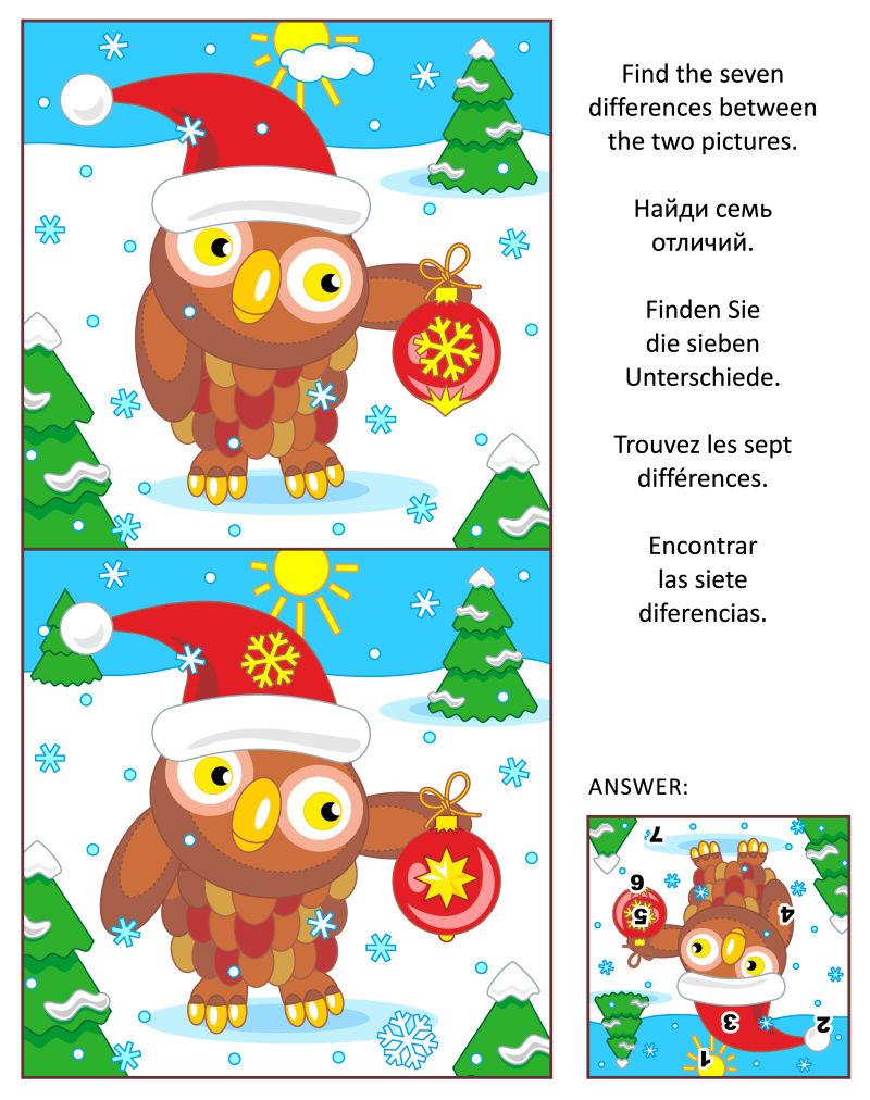 矢量猫头鹰戴圣诞帽的七个区别