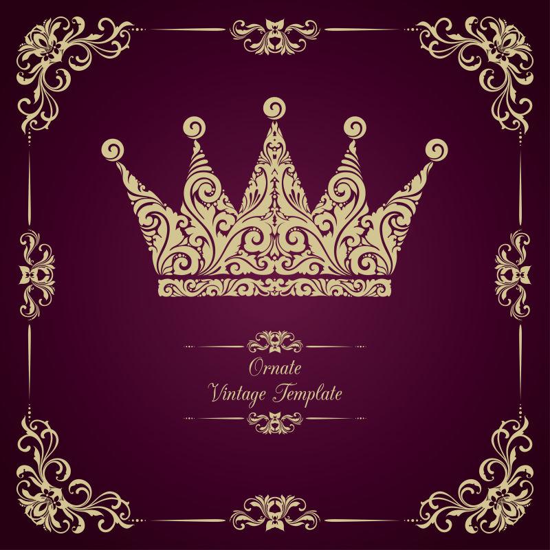皇冠花纹图标矢量