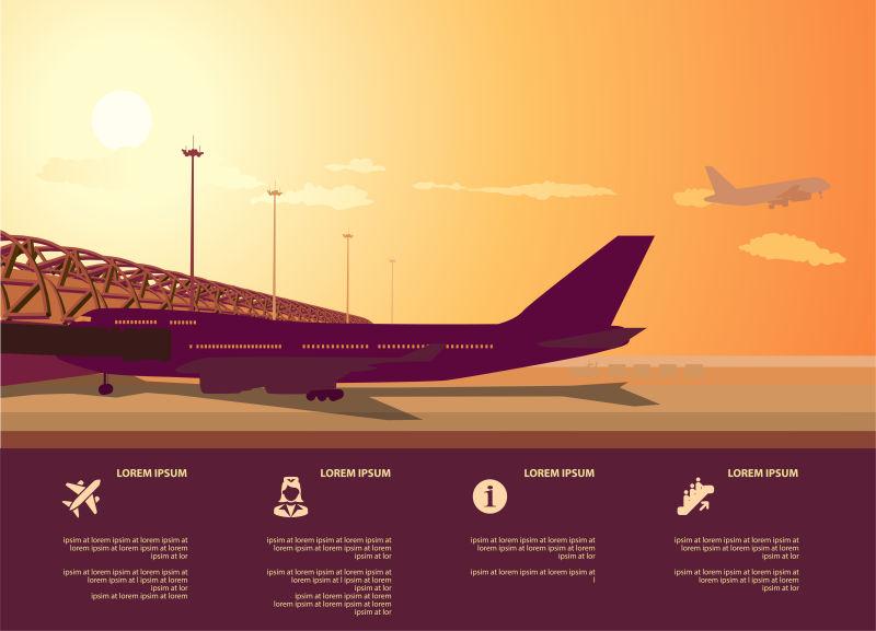航空公司的运输飞机信息图表设计矢量