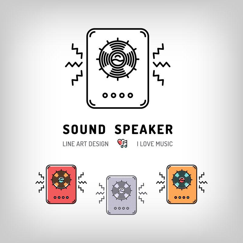 声音扬声器图标矢量设计