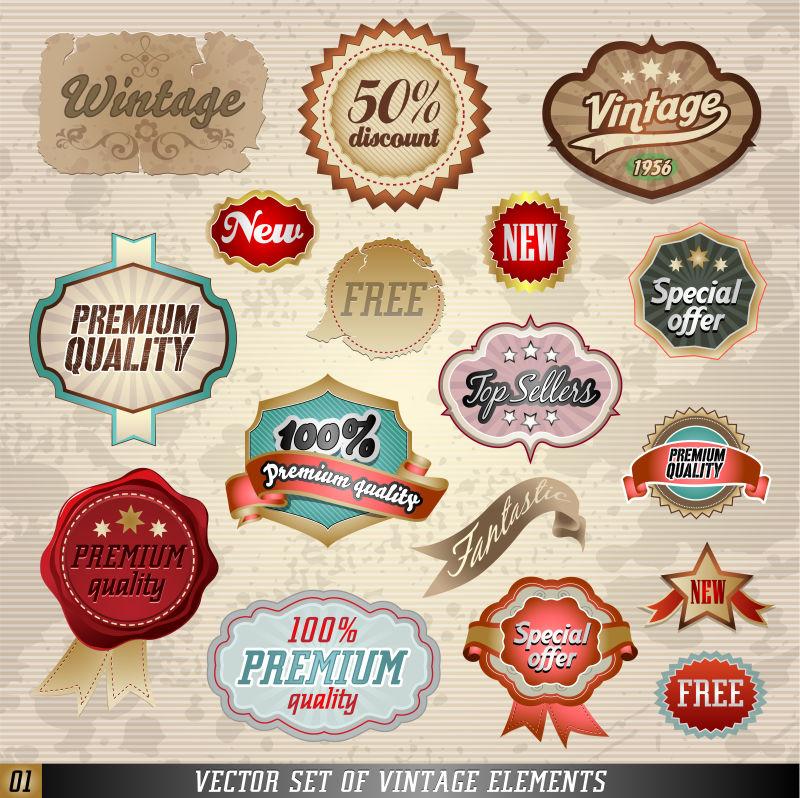 多个旧货销售标签设计