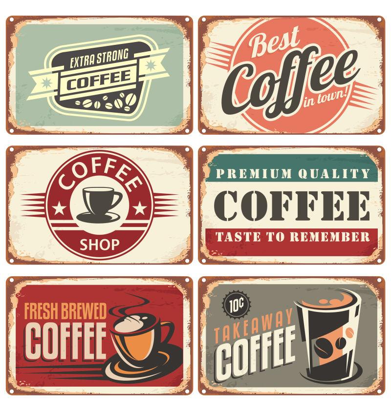 一套老式咖啡矢量海报