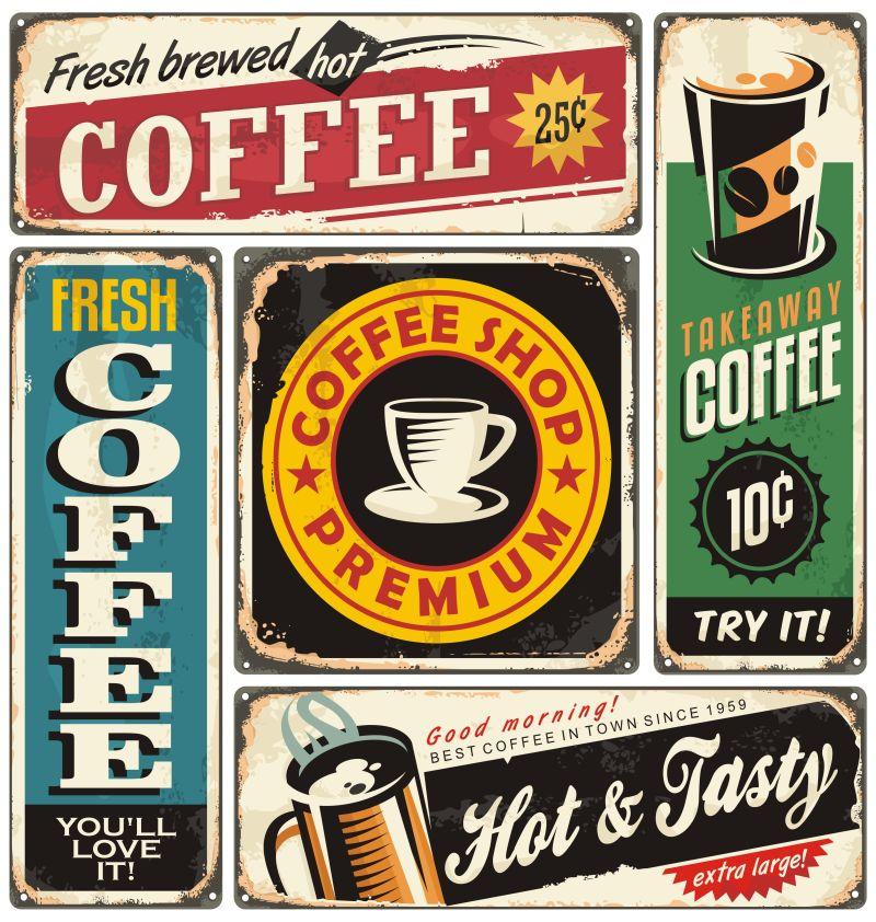 矢量咖啡复古金属标志海报