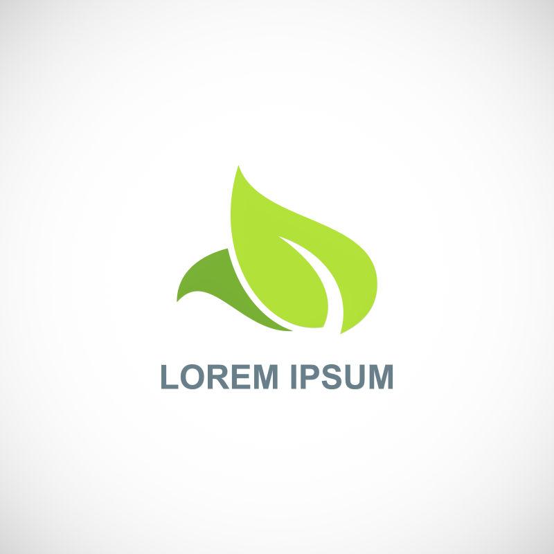 矢量绿色有机叶logo设计
