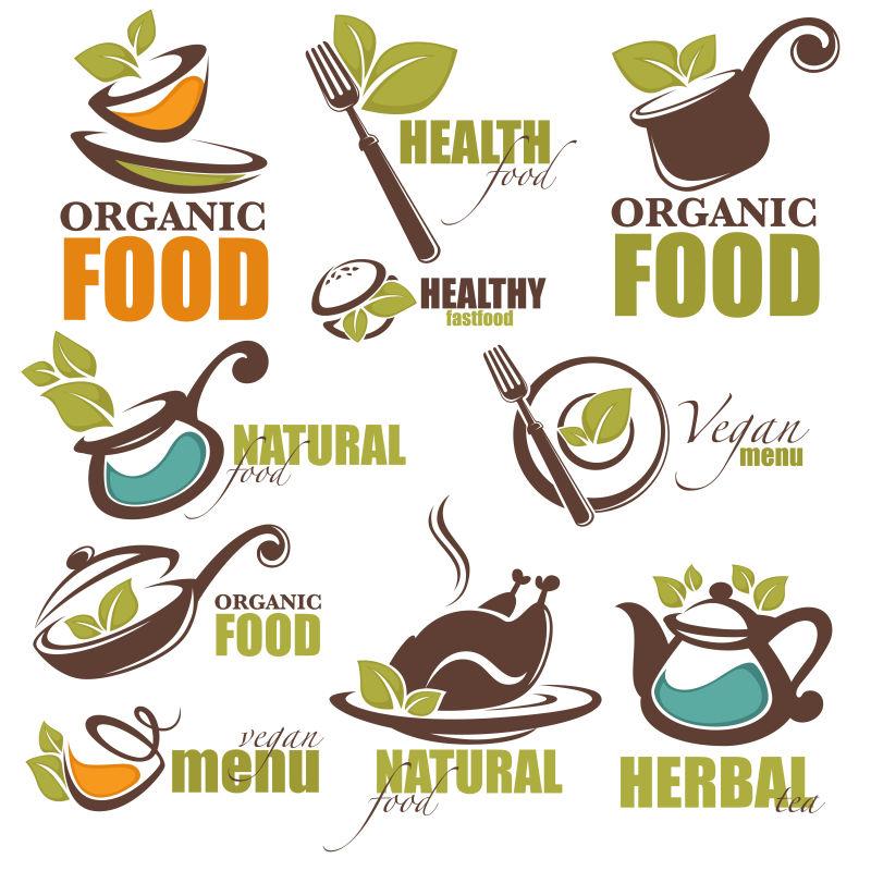矢量创意绿色食品logo设计