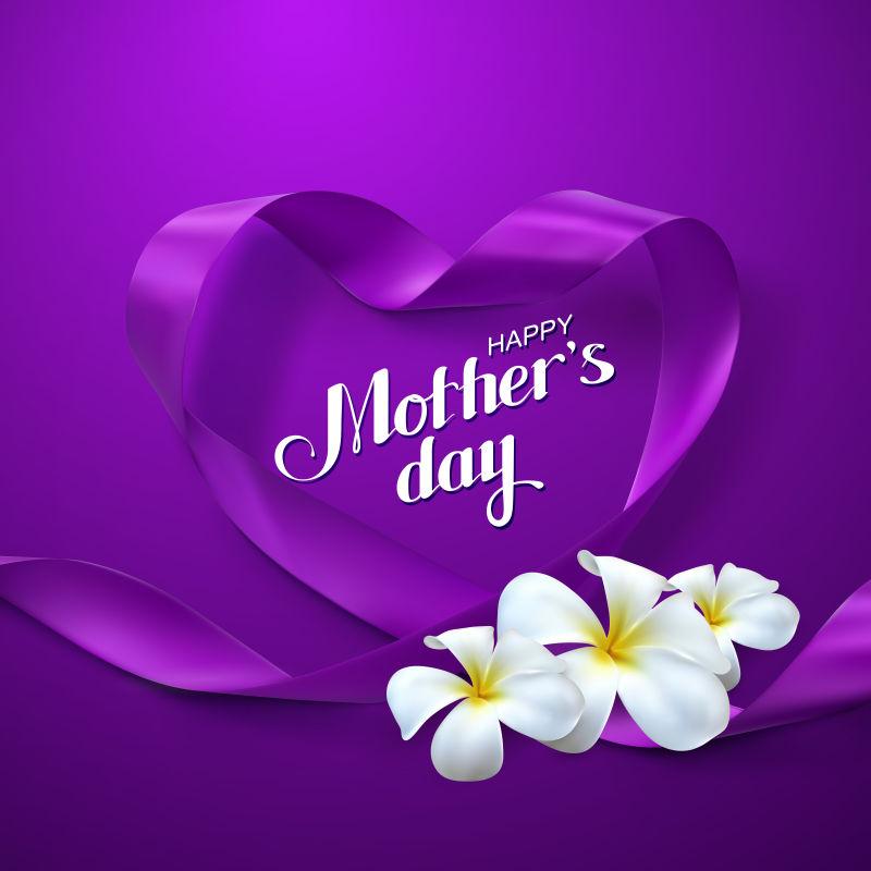 矢量抽象紫色母亲节快乐概念背景