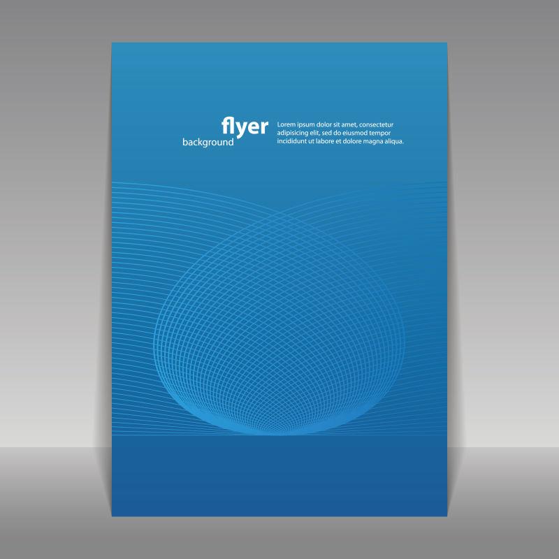 商务手册的宣传封面矢量设计