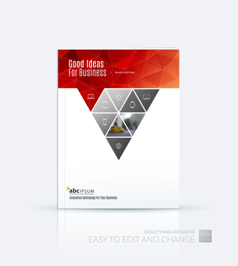 矢量的商业报告书封面设计