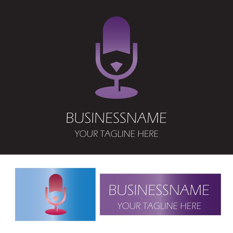 矢量紫色语音logo设计