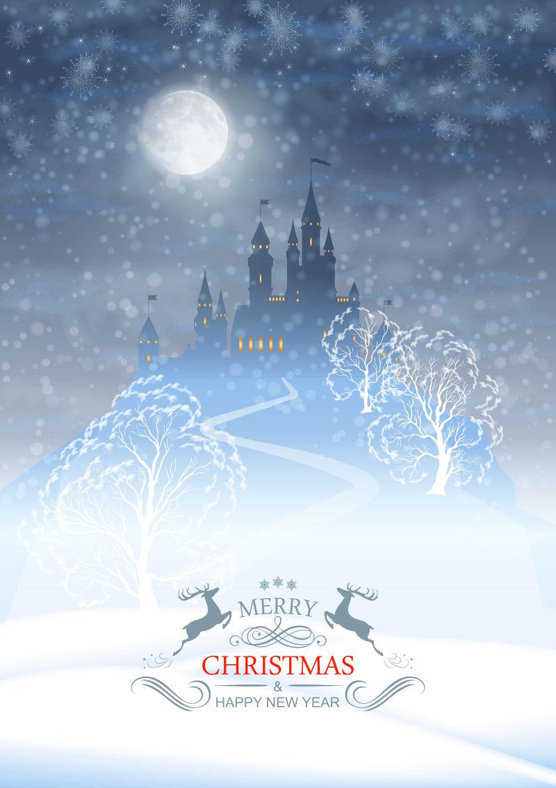 圣诞山上月色柔和的月光天空矢量