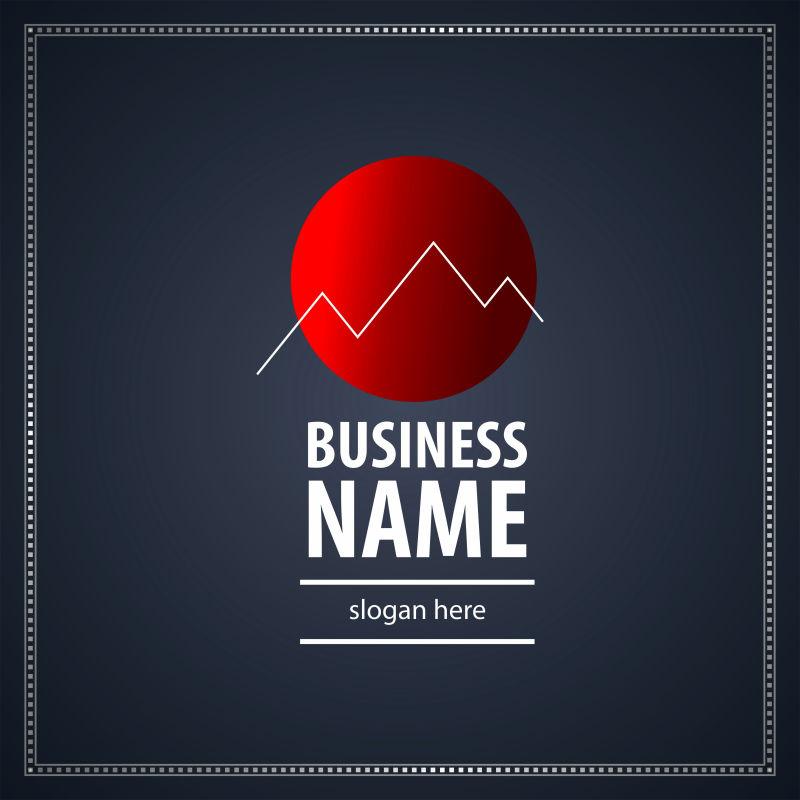 商业公司logo矢量设计图