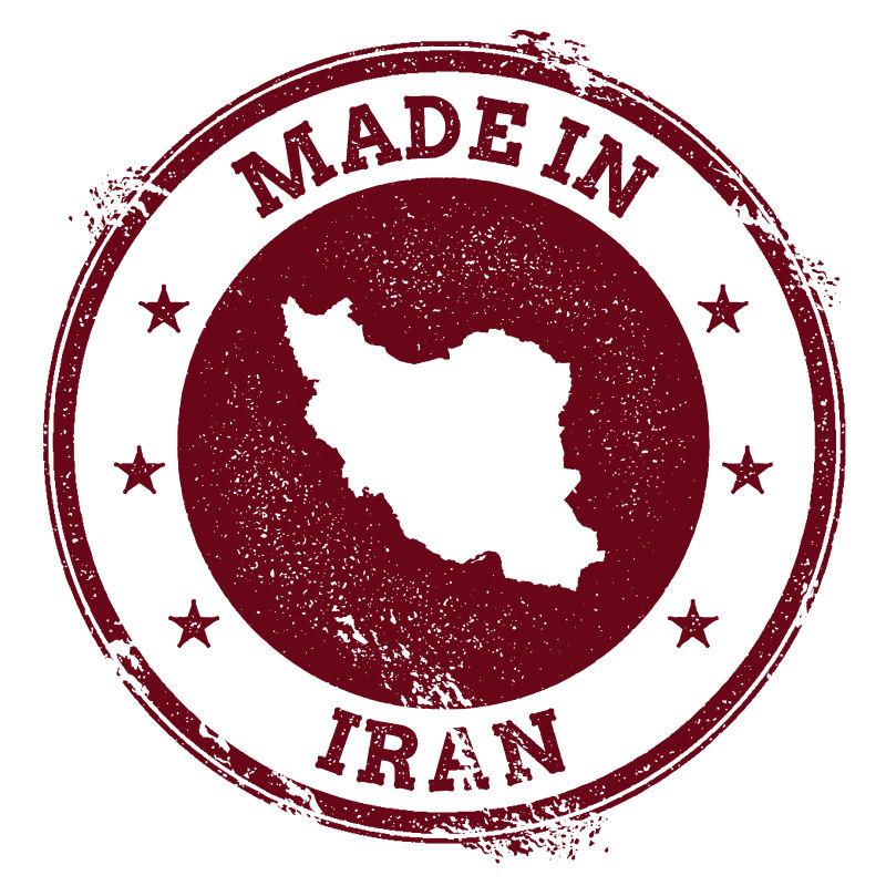 矢量伊朗印章