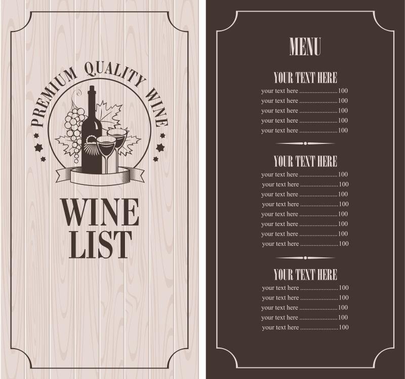 复古矢量葡萄酒菜单设计