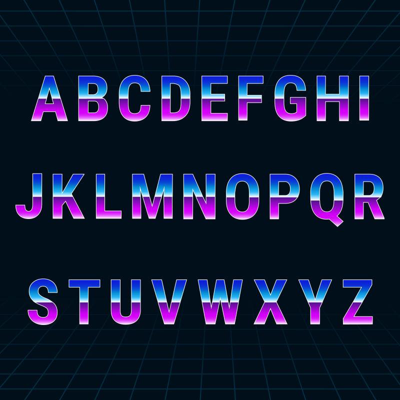 矢量80年代复古字母字体