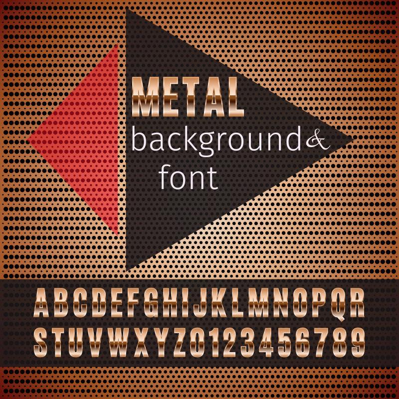 矢量金属字母数字表