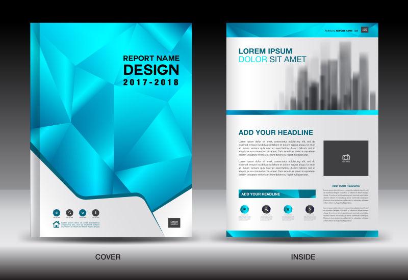 矢量抽象蓝色几何商业年度报告设计