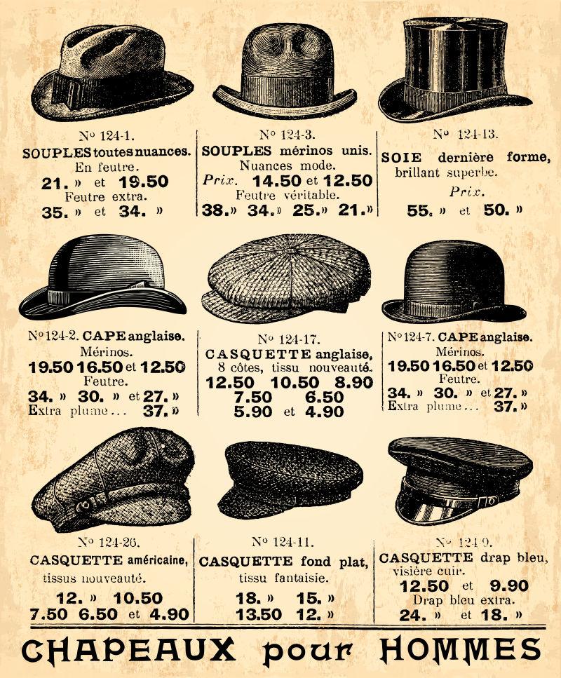 矢量抽象复古帽子插图