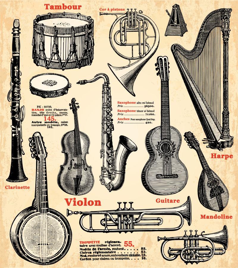 矢量复古风格的手绘乐器插图