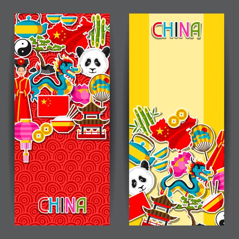 中国贴纸旗帜矢量横幅设计