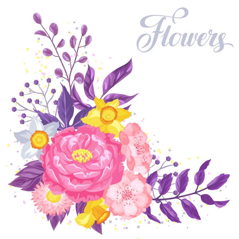 矢量的水彩花卉插图设计