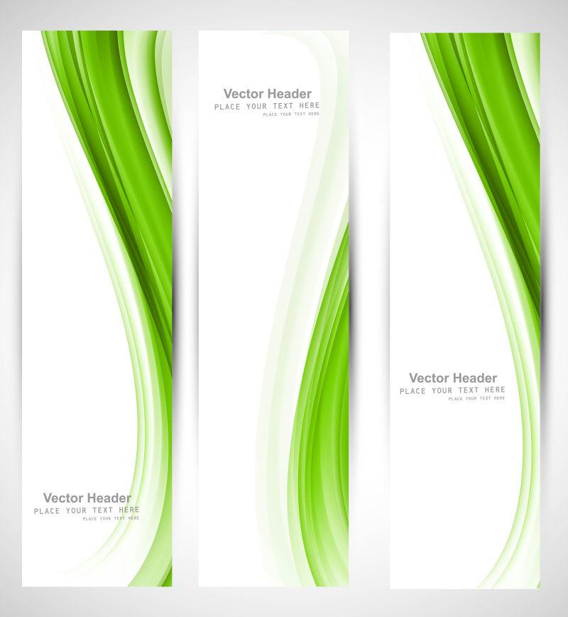 绿波垂直矢量横幅设计