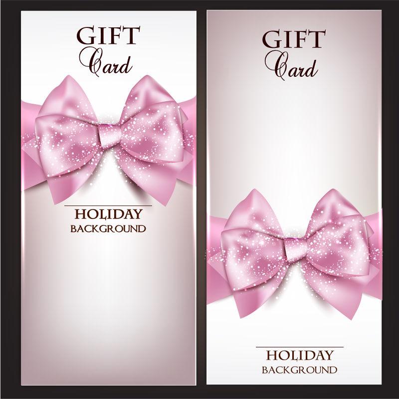 矢量粉色蝴蝶结元素的礼品贺卡设计