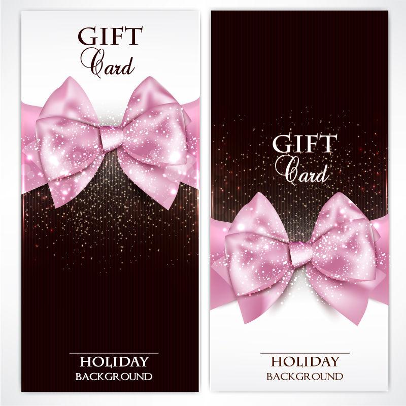 矢量粉色蝴蝶结元素的创意节日贺卡设计