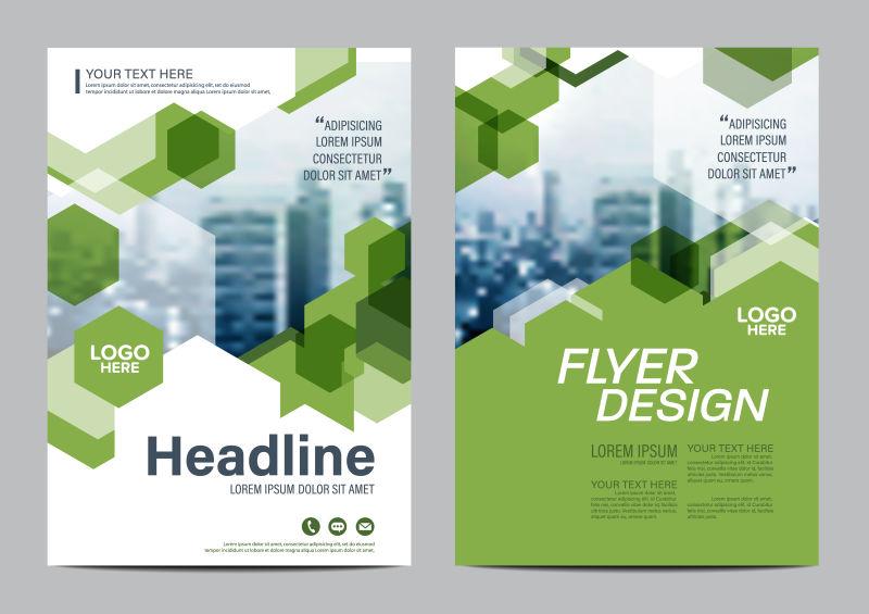 矢量的绿色商业宣传册设计