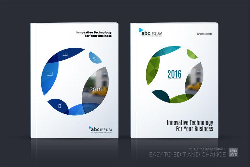 商业年度报告矢量设计