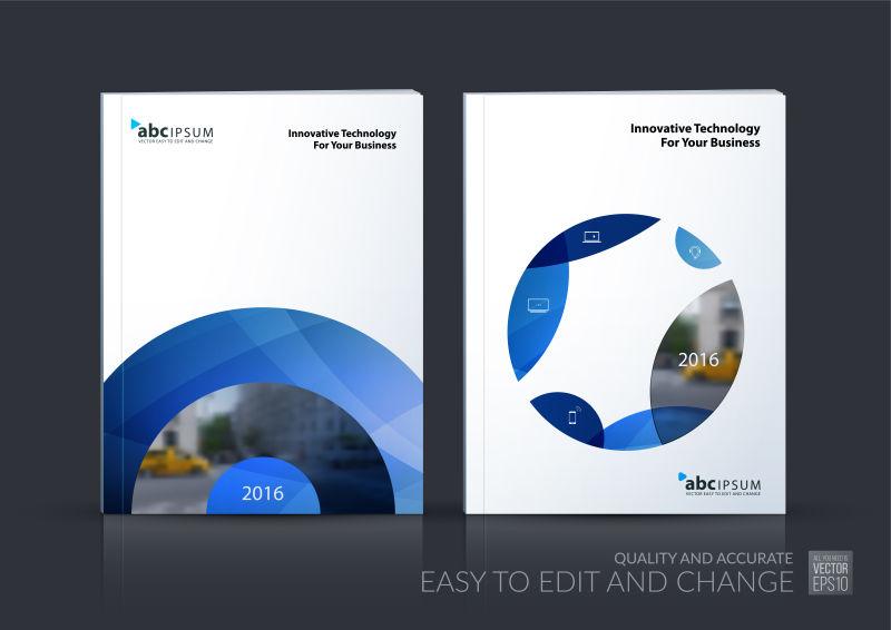 企业的年度报告书矢量设计
